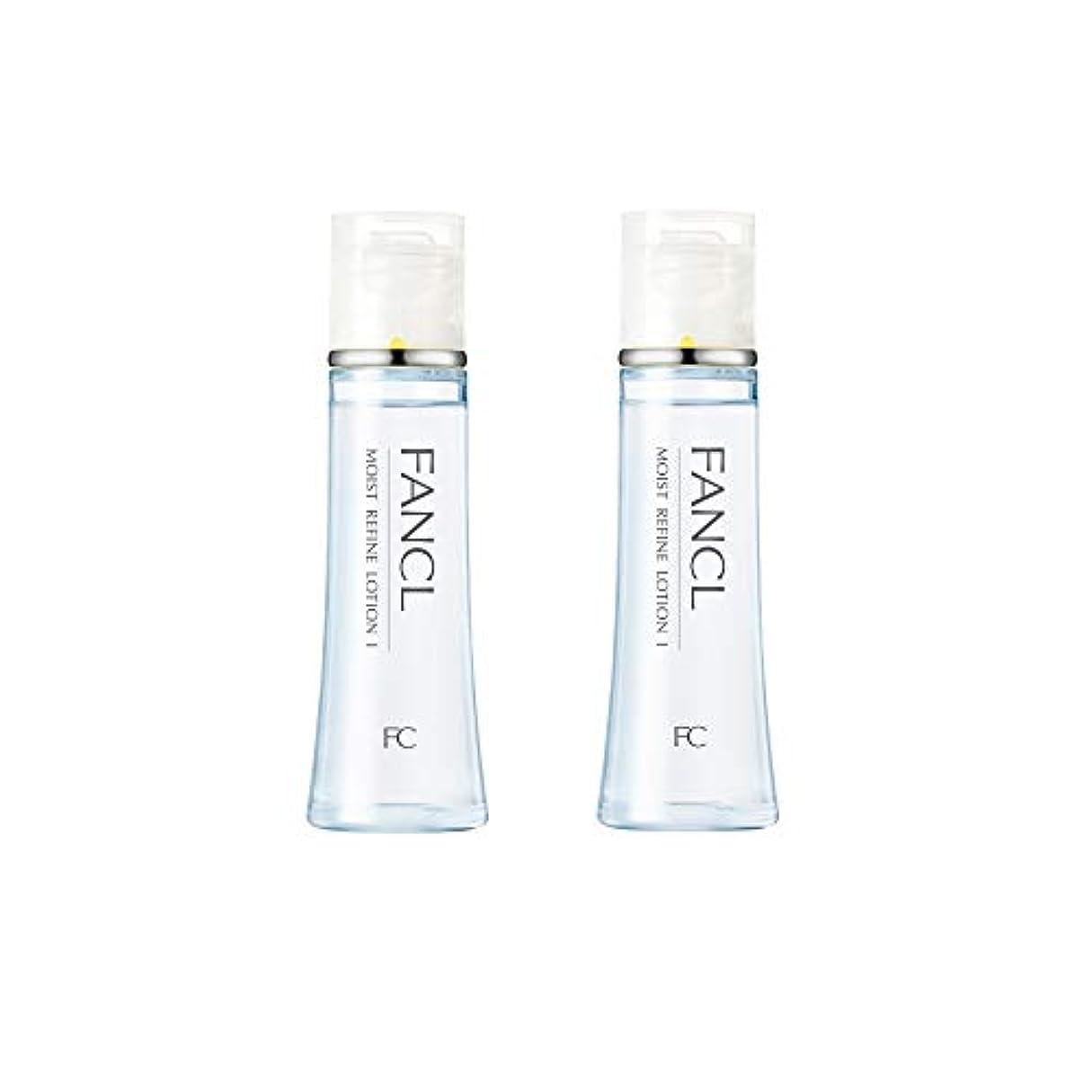 ホラースロットドライバファンケル (FANCL) モイストリファイン 化粧液I さっぱり 2本セット 30mL×2 (約60日分)