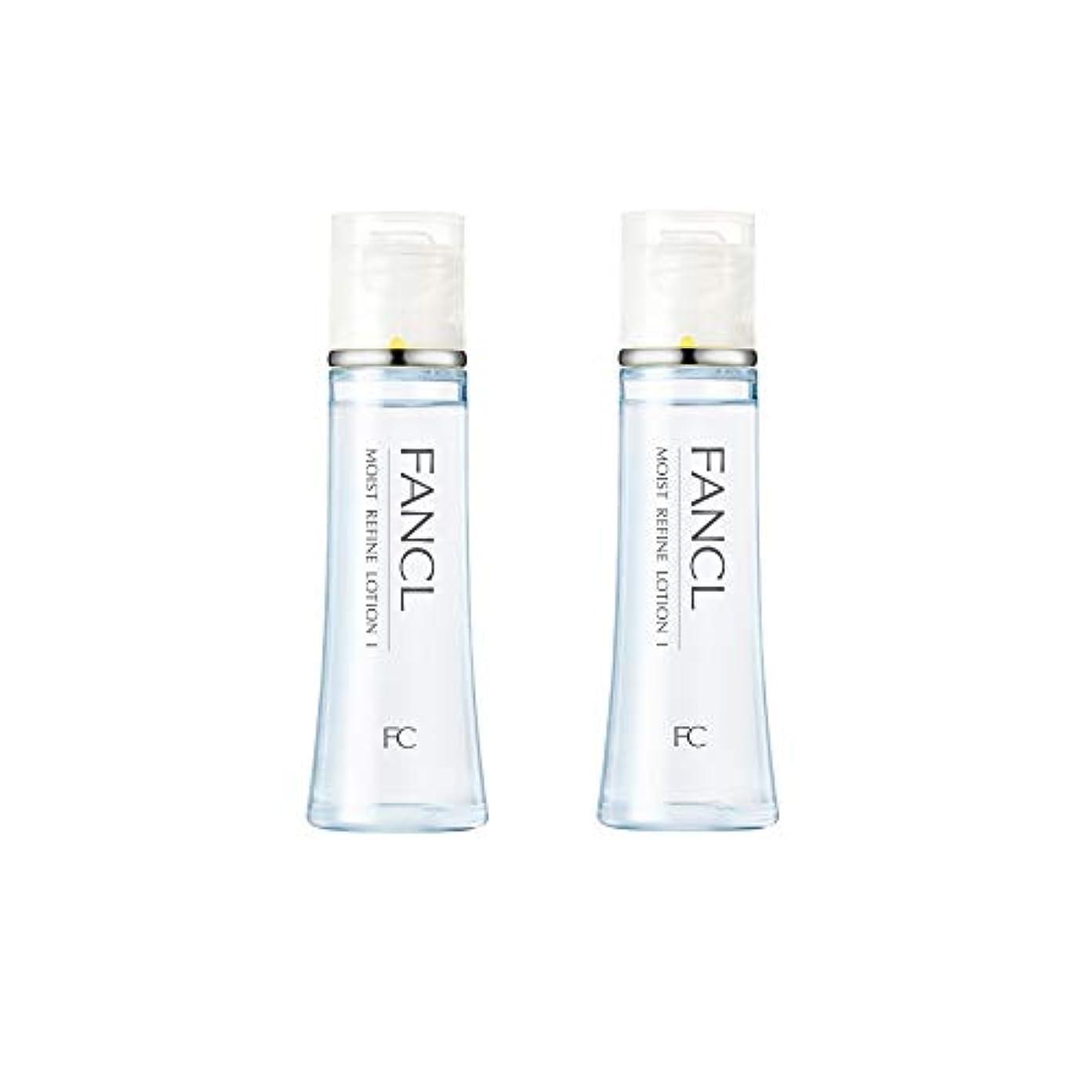 物足りない森林企業ファンケル (FANCL) モイストリファイン 化粧液I さっぱり 2本セット 30mL×2 (約60日分)