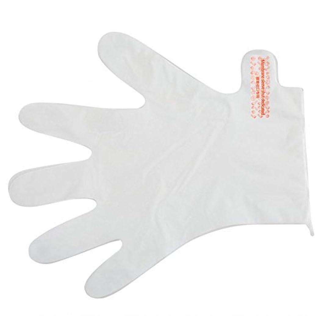 付けるプット豚肉ハンドマスク ハンドパック 5セット 保湿 美白 手ケア ハンドケア 手袋 乾燥 肌荒れ対策 手 指 潤い ホワイトニング モイスチャー 自宅 しっとり