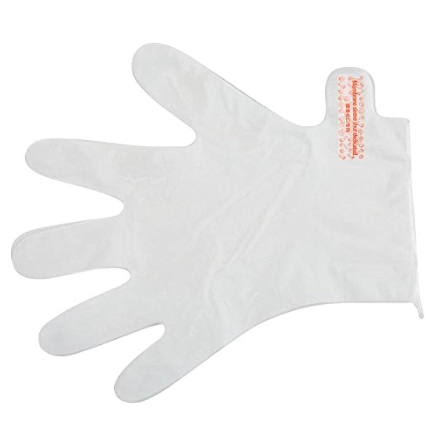 破壊的租界使い込むハンドマスク ハンドパック 5セット 保湿 美白 手ケア ハンドケア 手袋 乾燥 肌荒れ対策 手 指 潤い ホワイトニング モイスチャー 自宅 しっとり