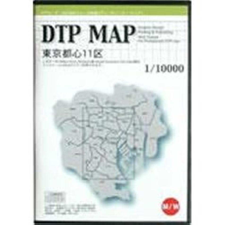 行動磨かれたリムDTP MAP 東京都心11区