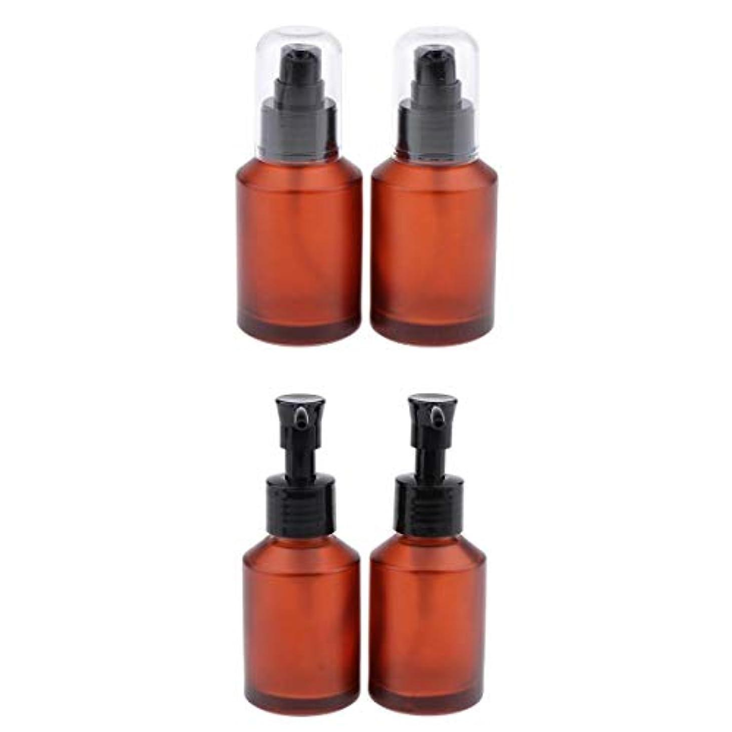 毎年筋肉の主権者4個セット スプレーボトル スポイト瓶 遮光瓶 ガラス製 精油瓶 詰め替え アロマ保存容器 小分け用