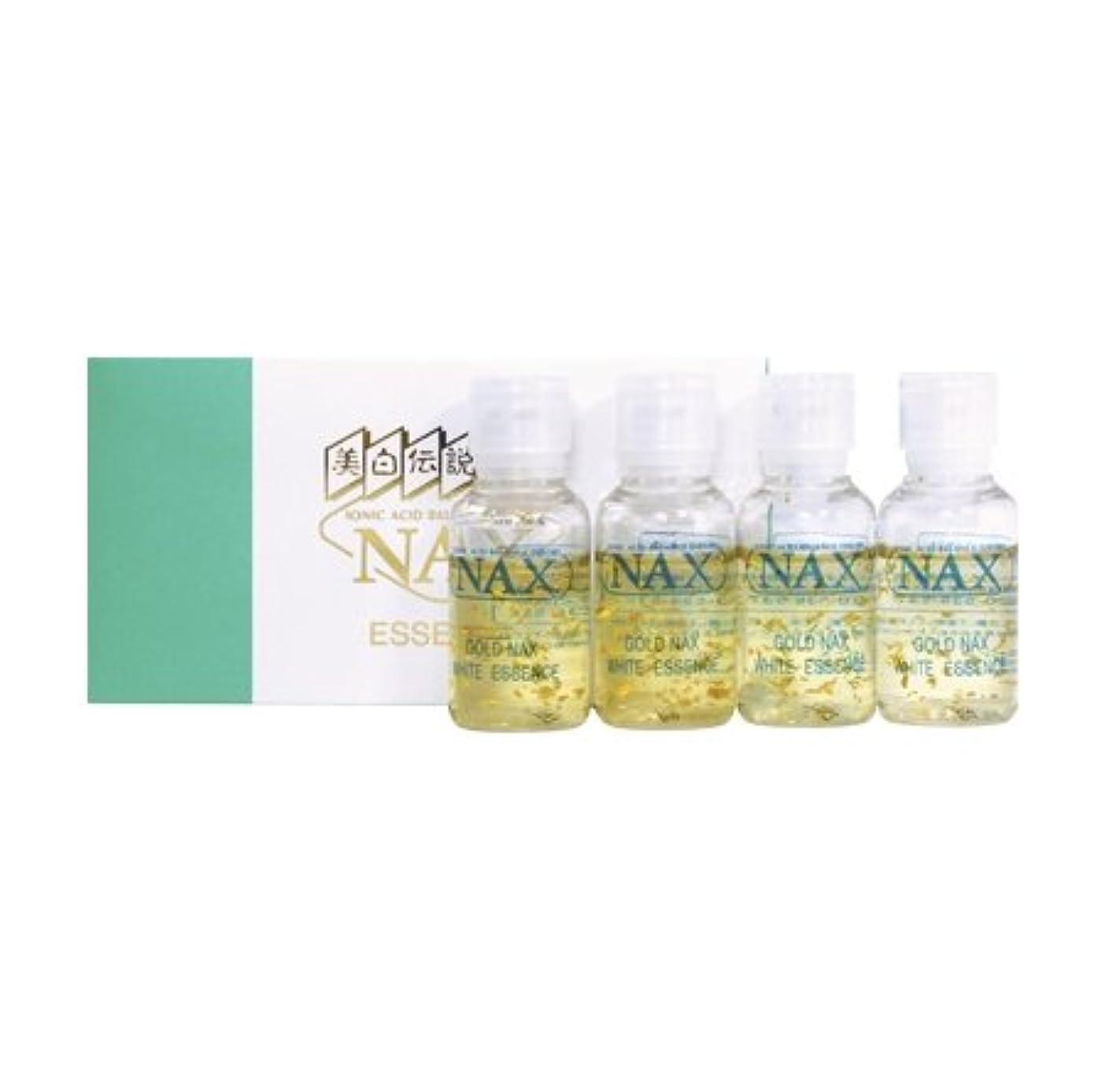 パッケージまたはどちらかのゴールドコスメ NAX ホワイトエッセンス 美容液 超敏感肌用 12.5ml×4本