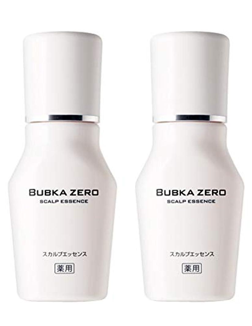 沿って認知ミキサー【医薬部外品】BUBKA(ブブカ)薬用 スカルプエッセンス 育毛剤 BUBKA ZERO (ブブカ ゼロ)2本セット