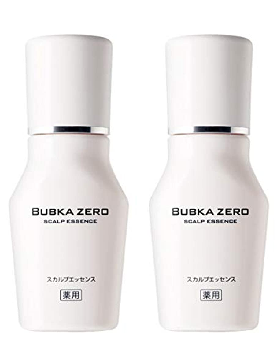 人気の語敬の念【医薬部外品】BUBKA(ブブカ)薬用 スカルプエッセンス 育毛剤 BUBKA ZERO (ブブカ ゼロ)2本セット