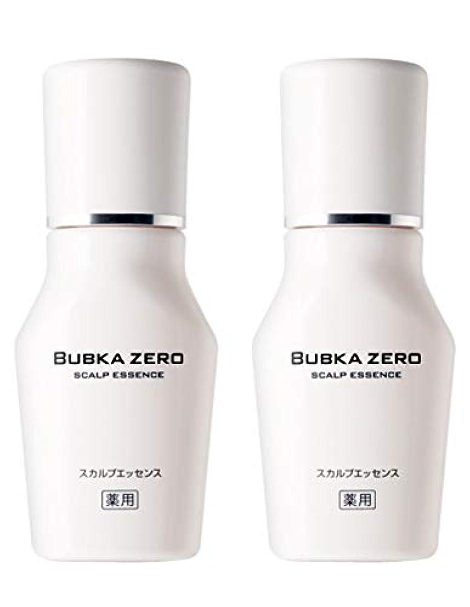 慎重ペン操縦する【医薬部外品】BUBKA(ブブカ)薬用 スカルプエッセンス 育毛剤 BUBKA ZERO (ブブカ ゼロ)2本セット