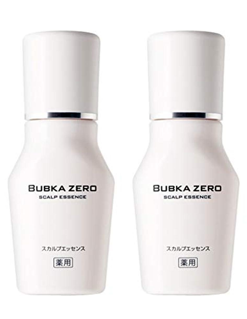 腹部頭混沌【医薬部外品】BUBKA(ブブカ)薬用 スカルプエッセンス 育毛剤 BUBKA ZERO (ブブカ ゼロ)2本セット