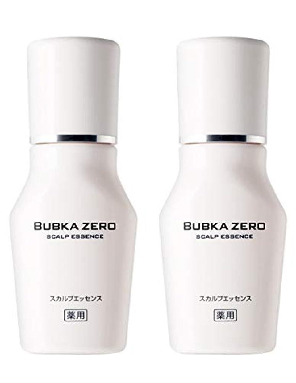 である肝擁する【医薬部外品】BUBKA(ブブカ)薬用 スカルプエッセンス 育毛剤 BUBKA ZERO (ブブカ ゼロ)2本セット