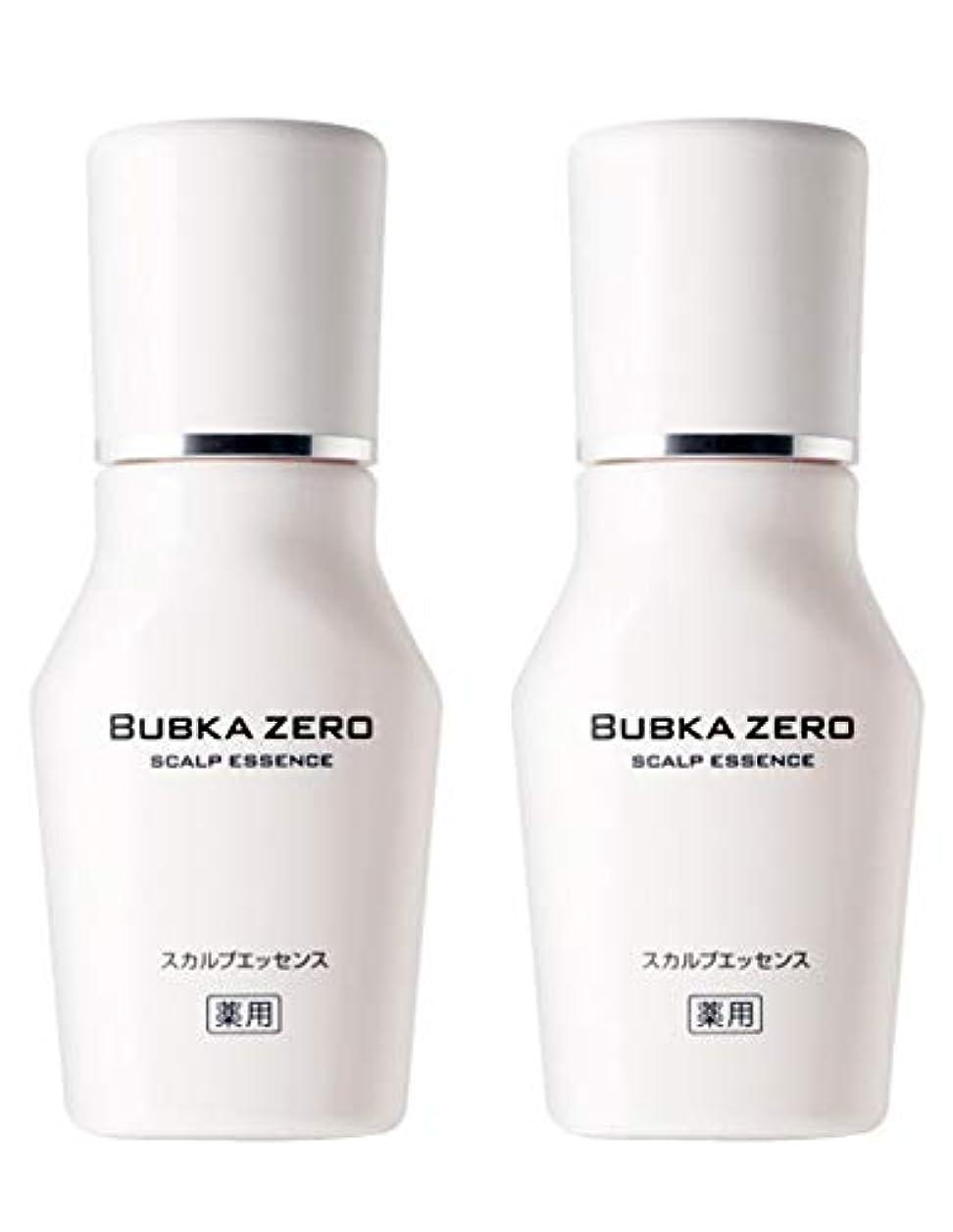 モットー麻痺させるマディソン【医薬部外品】BUBKA(ブブカ)薬用 スカルプエッセンス 育毛剤 BUBKA ZERO (ブブカ ゼロ)2本セット