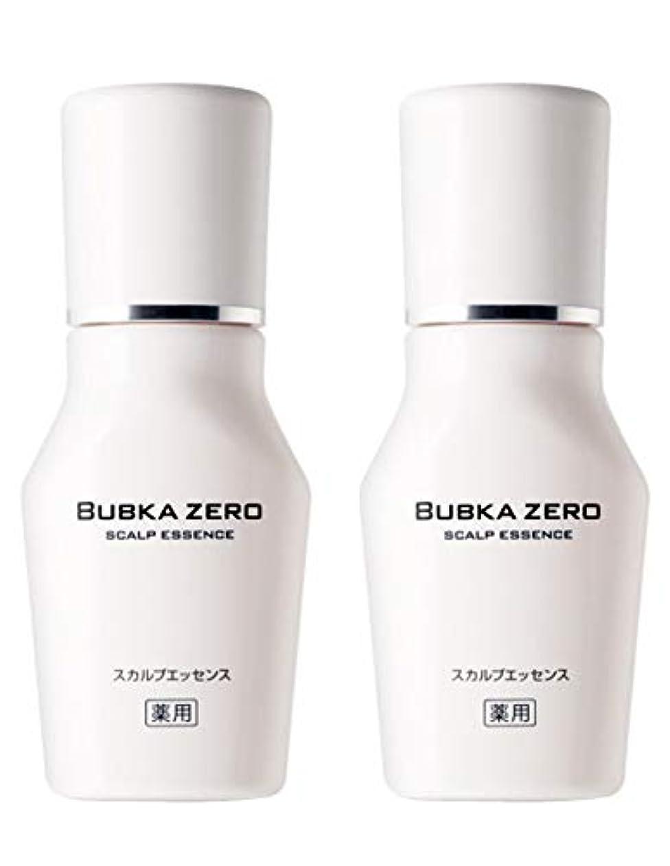 口実軍弾薬【医薬部外品】BUBKA(ブブカ)薬用 スカルプエッセンス 育毛剤 BUBKA ZERO (ブブカ ゼロ)2本セット