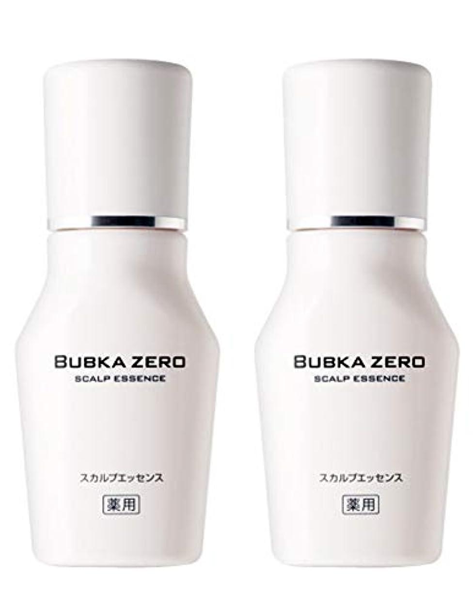 【医薬部外品】BUBKA(ブブカ)薬用 スカルプエッセンス 育毛剤 BUBKA ZERO (ブブカ ゼロ)2本セット