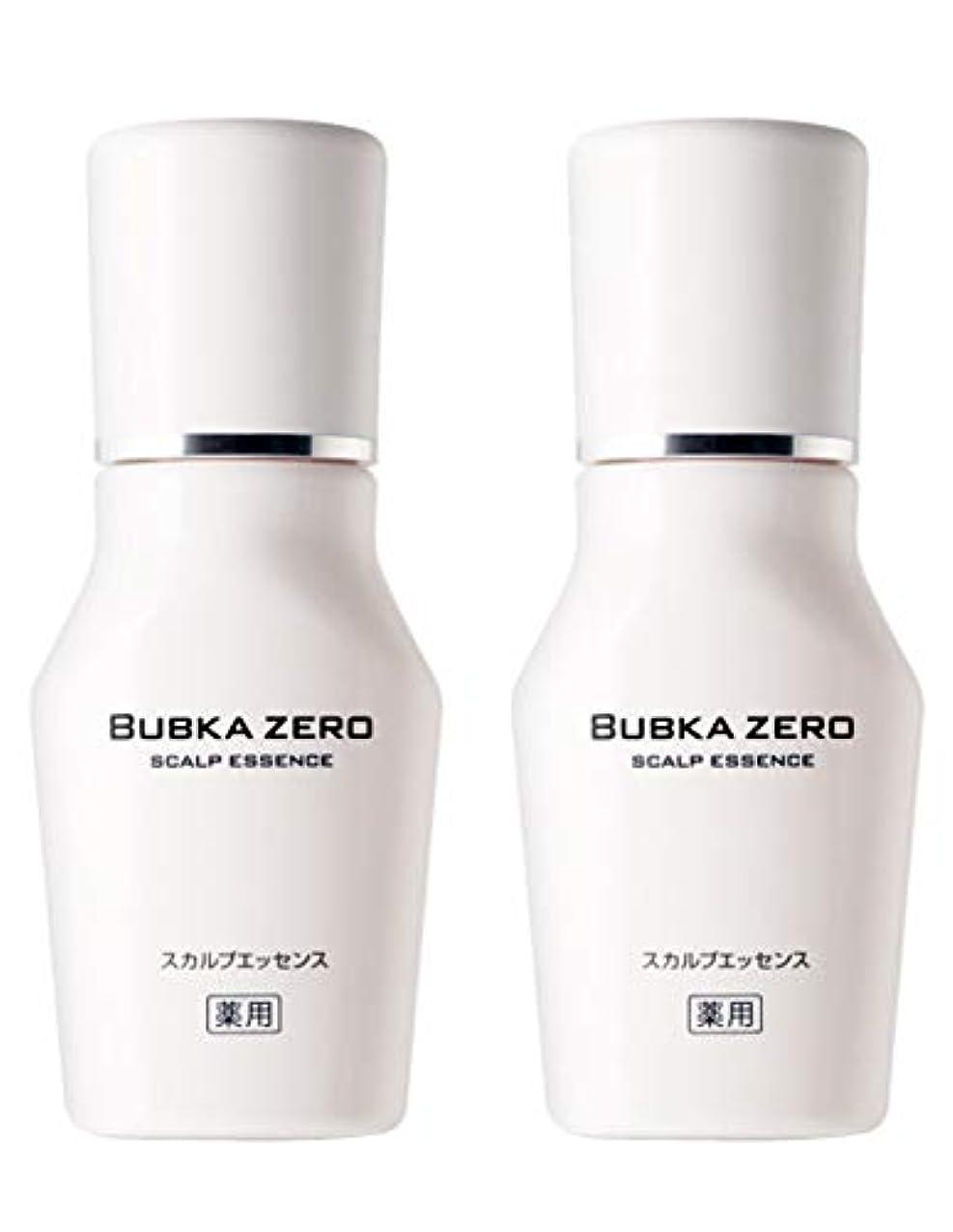 高める特殊笑い【医薬部外品】BUBKA(ブブカ)薬用 スカルプエッセンス 育毛剤 BUBKA ZERO (ブブカ ゼロ)2本セット