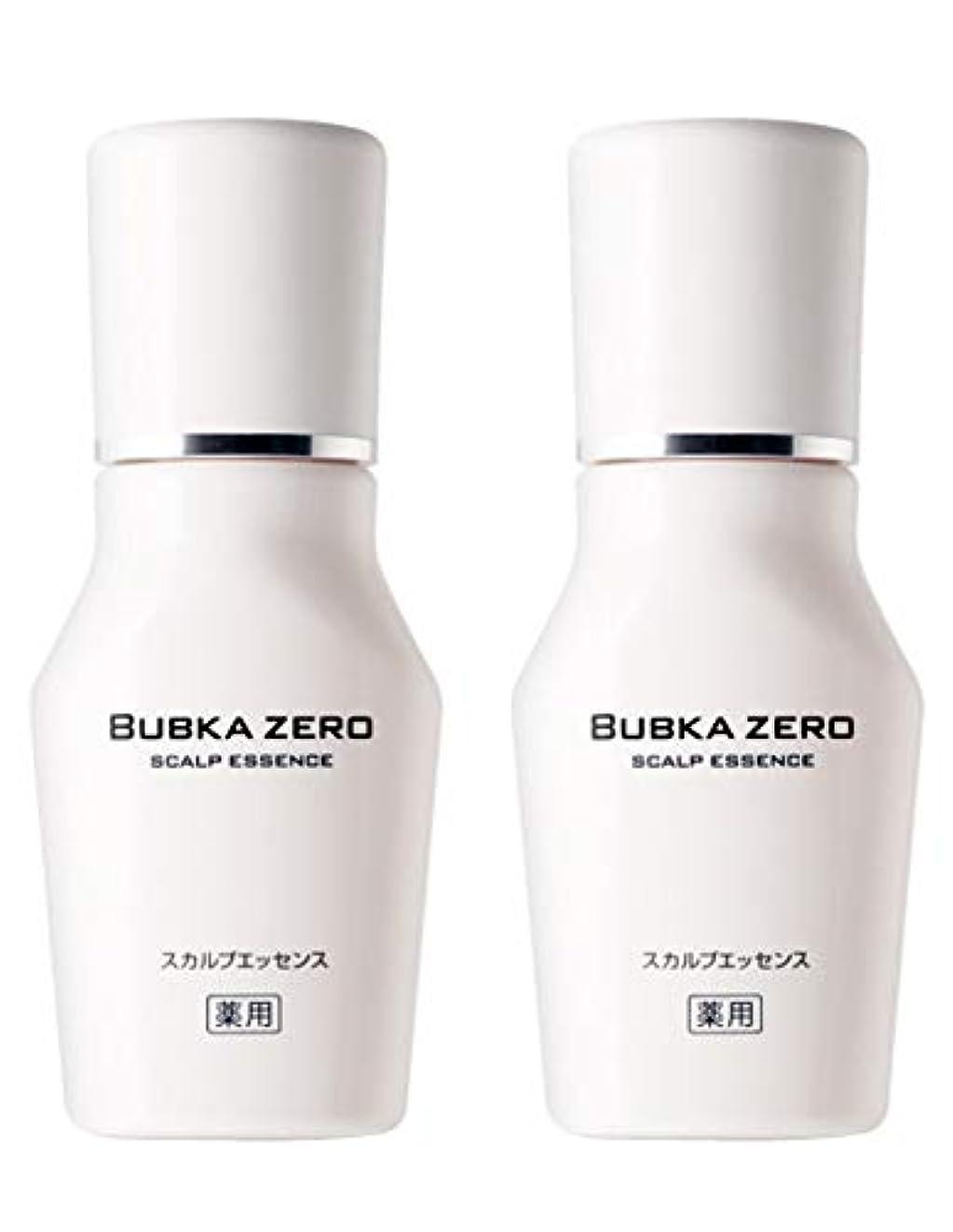 先祖人里離れたびん【医薬部外品】BUBKA(ブブカ)薬用 スカルプエッセンス 育毛剤 BUBKA ZERO (ブブカ ゼロ)2本セット