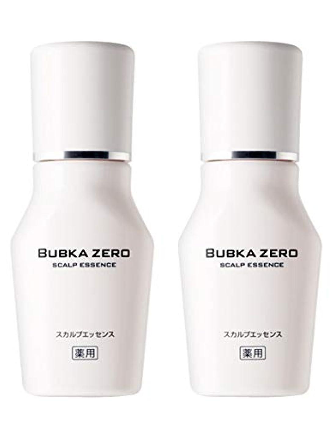 咽頭証言する草【医薬部外品】BUBKA(ブブカ)薬用 スカルプエッセンス 育毛剤 BUBKA ZERO (ブブカ ゼロ)2本セット