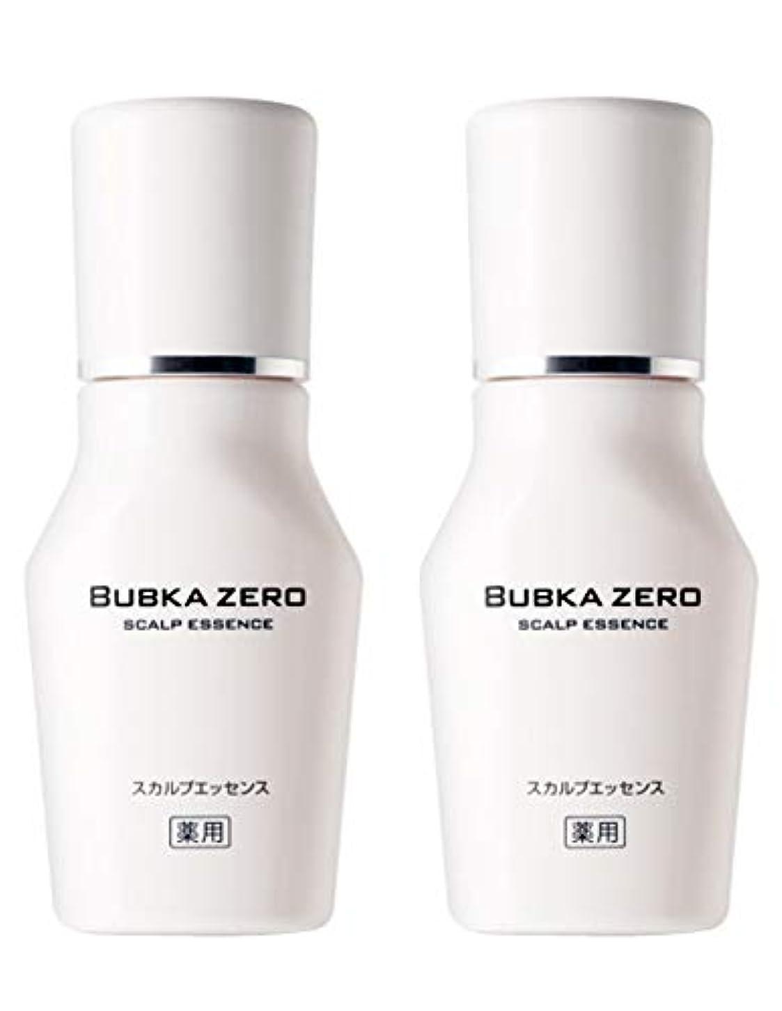 捕虜換気する競う【医薬部外品】BUBKA(ブブカ)薬用 スカルプエッセンス 育毛剤 BUBKA ZERO (ブブカ ゼロ)2本セット