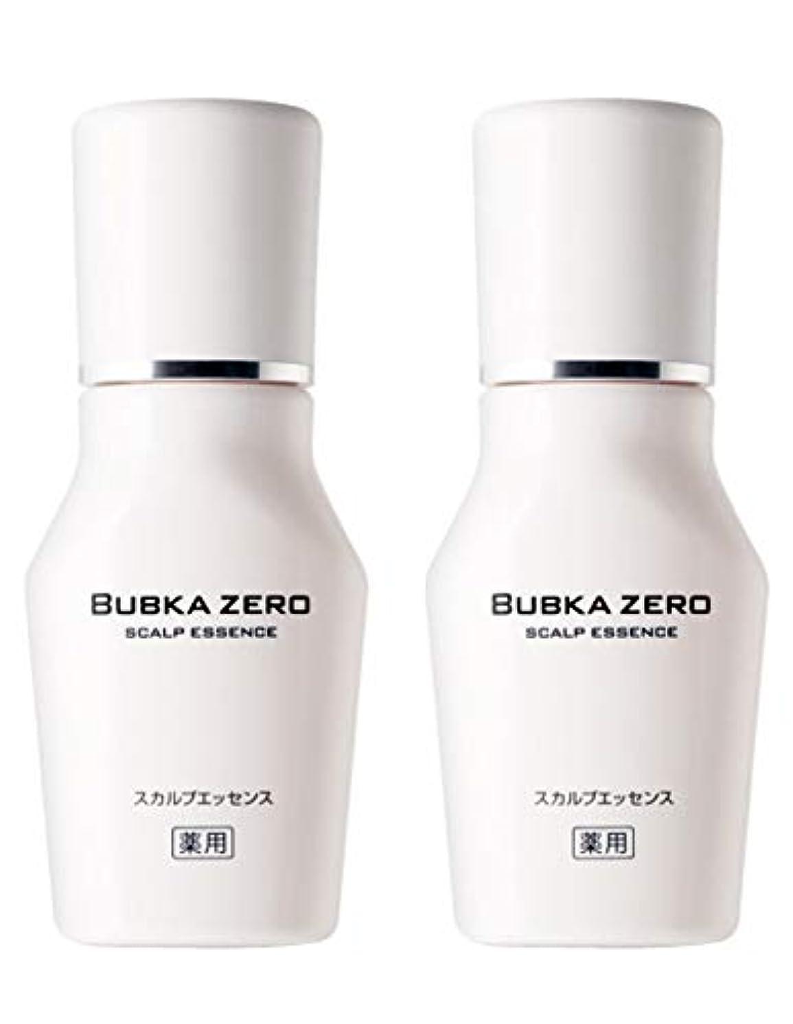 化学薬品信じられない不確実【医薬部外品】BUBKA(ブブカ)薬用 スカルプエッセンス 育毛剤 BUBKA ZERO (ブブカ ゼロ)2本セット