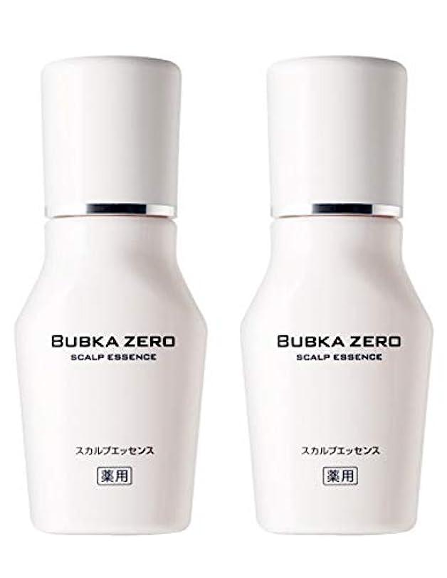 センチメートル湾染料【医薬部外品】BUBKA(ブブカ)薬用 スカルプエッセンス 育毛剤 BUBKA ZERO (ブブカ ゼロ)2本セット