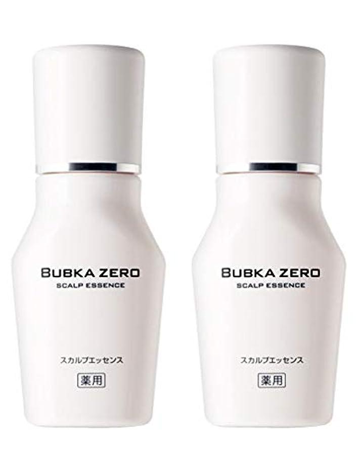 クレジット小川尊厳【医薬部外品】BUBKA(ブブカ)薬用 スカルプエッセンス 育毛剤 BUBKA ZERO (ブブカ ゼロ)2本セット