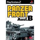 eb!コレ PANZER FRONT Ausf.B