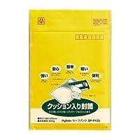 (業務用セット) セーフパック SP-P125 1枚入 【×30セット】 ds-1534471