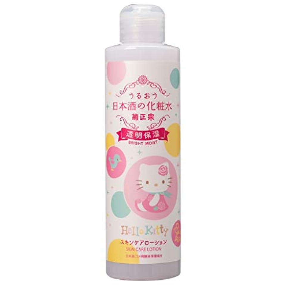 植木登るバス菊正宗 日本酒の化粧水 透明保湿 キティボトル 200ml