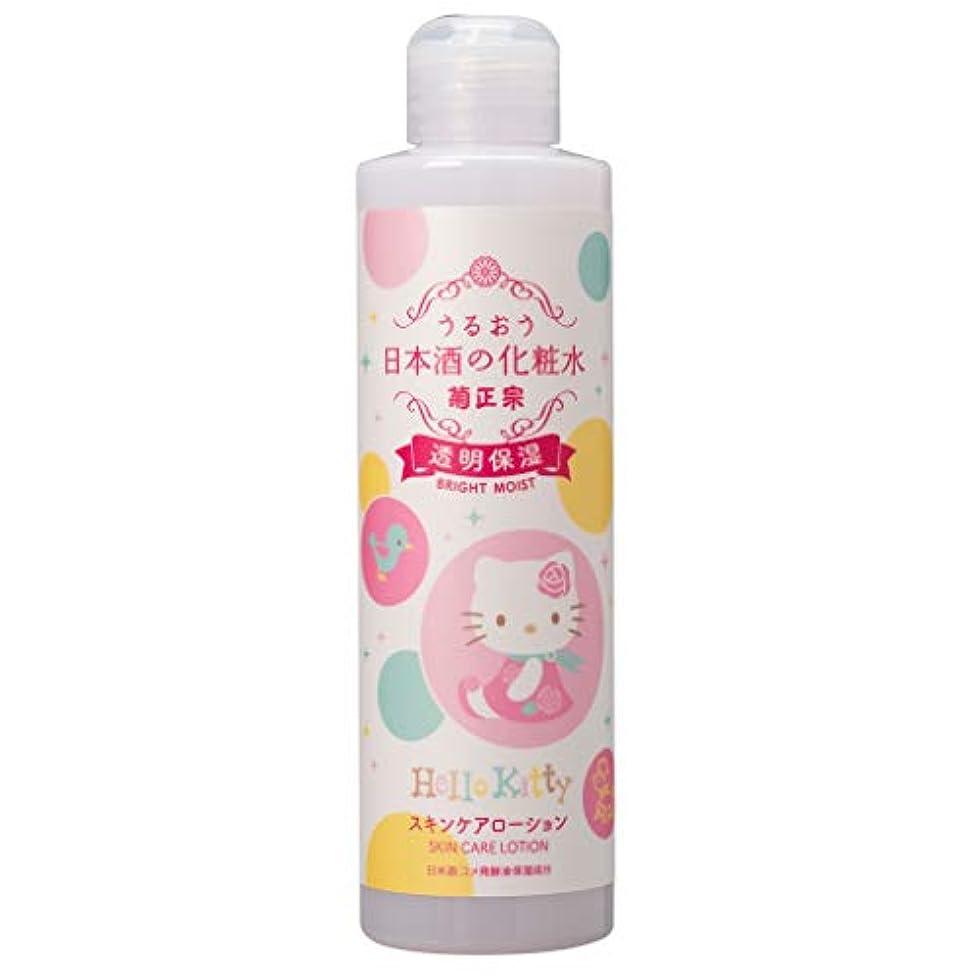 意志潜む広告主菊正宗 日本酒の化粧水 透明保湿 キティボトル 200ml