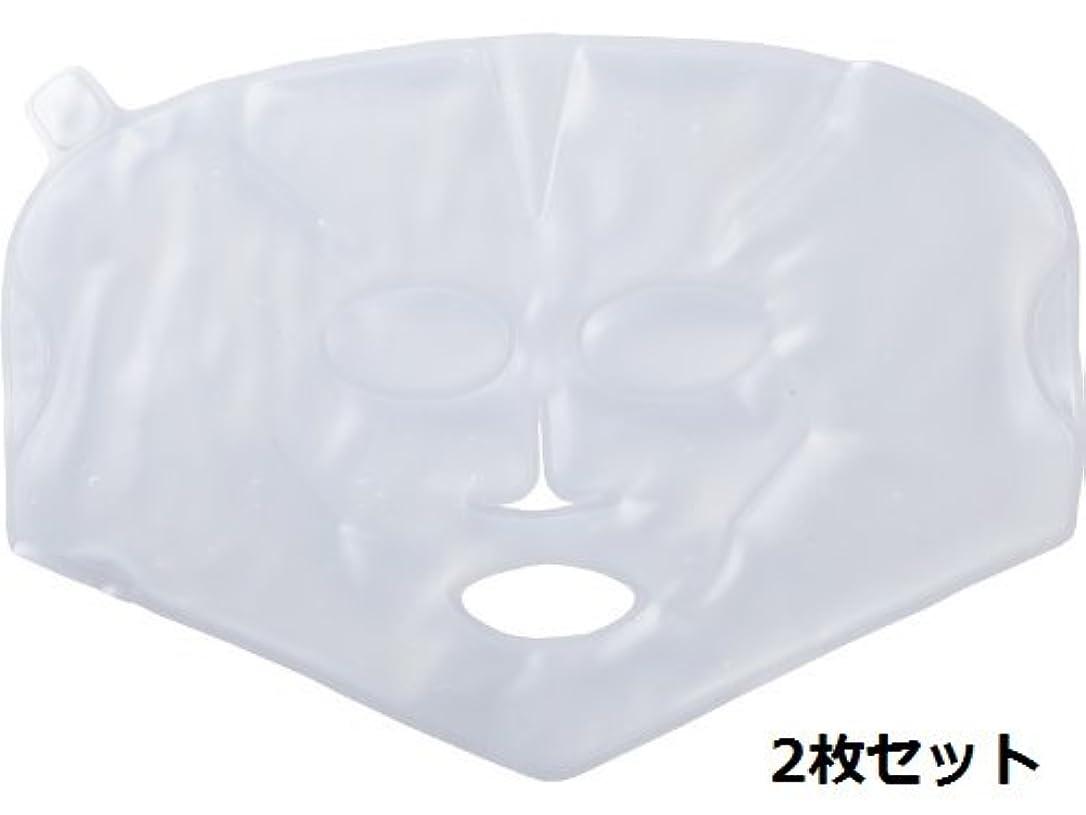 落ち着いたに対して衝動【温感?冷感兼用】柔らかく使用感の良い、業務用バイオジェルマスク 2枚セット
