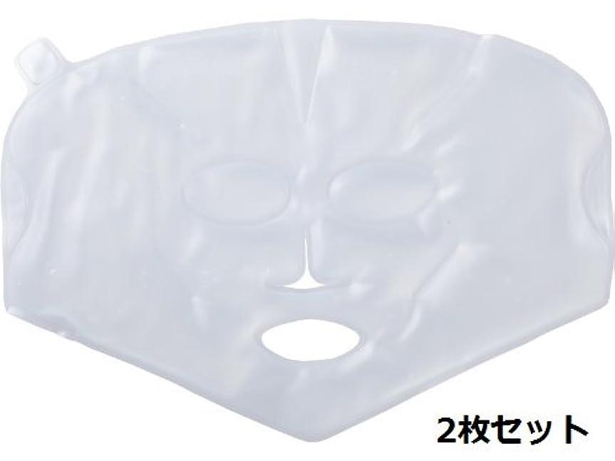 小間レプリカ白鳥【温感?冷感兼用】柔らかく使用感の良い、業務用バイオジェルマスク 2枚セット