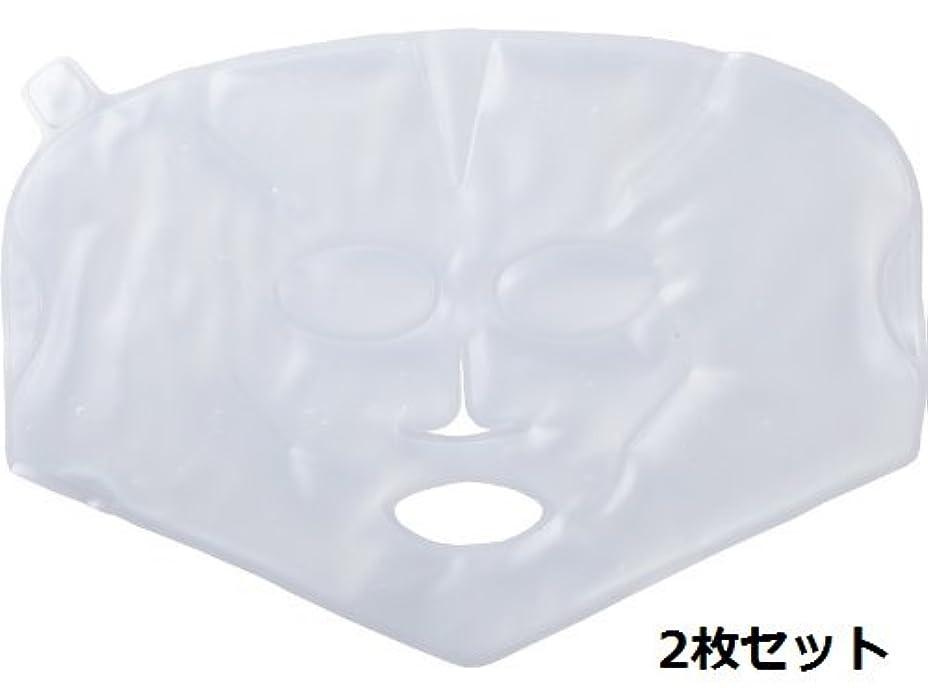 改善自信があるために【温感?冷感兼用】柔らかく使用感の良い、業務用バイオジェルマスク 2枚セット