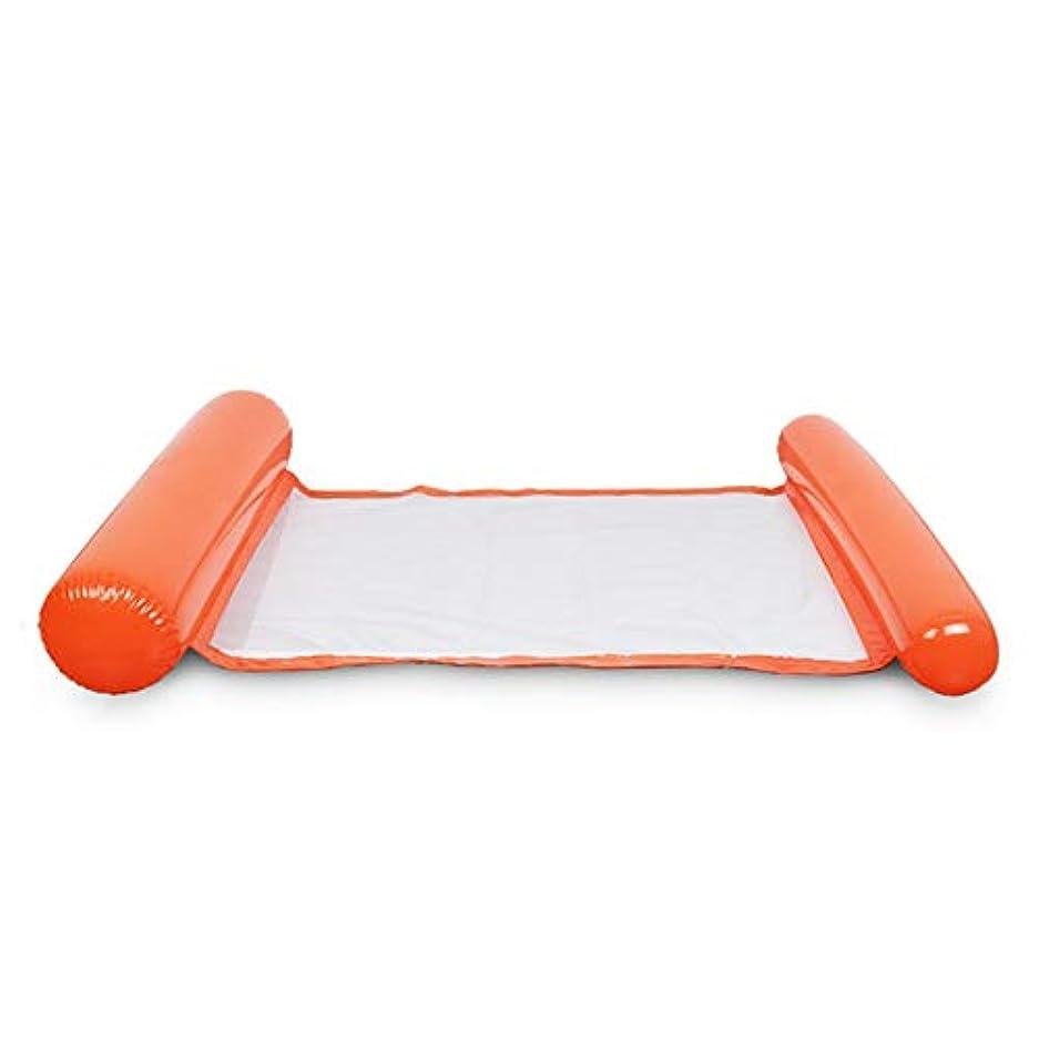 反抗読書管理lfoesd 大人用 エアベッド 空気ベッド エアーマット インフレータブル ハンモック 水上ハンモック 浮き輪 ベッド ラウンジ チェア ドリフター スイミング ビーチ フロート