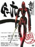 画ニメ G-九 [DVD]