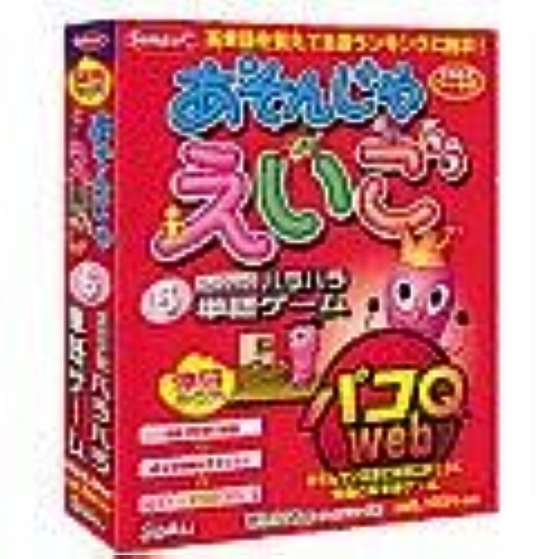 元気蒸気リードあそんじゃえいご 6 クイズ&ネット ハラハラ単語ゲーム