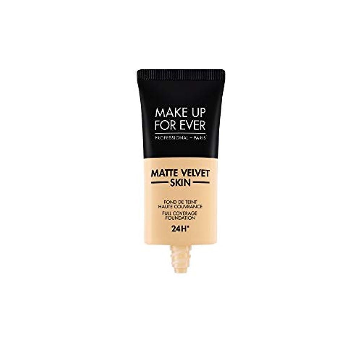 多数の約設定田舎者メイクアップフォーエバー Matte Velvet Skin Full Coverage Foundation - # Y225 (Marble) 30ml/1oz並行輸入品
