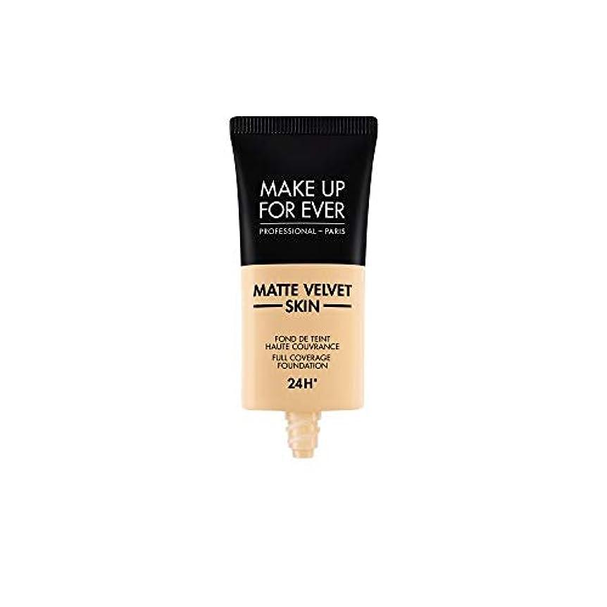 ループ彼女の朝食を食べるメイクアップフォーエバー Matte Velvet Skin Full Coverage Foundation - # Y225 (Marble) 30ml/1oz並行輸入品