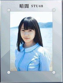 STU48 瀧野由美子 オリジナルフォトフレーム 暗闇 瀬戸内の声 コラボ 神の手 メッセージカード付き
