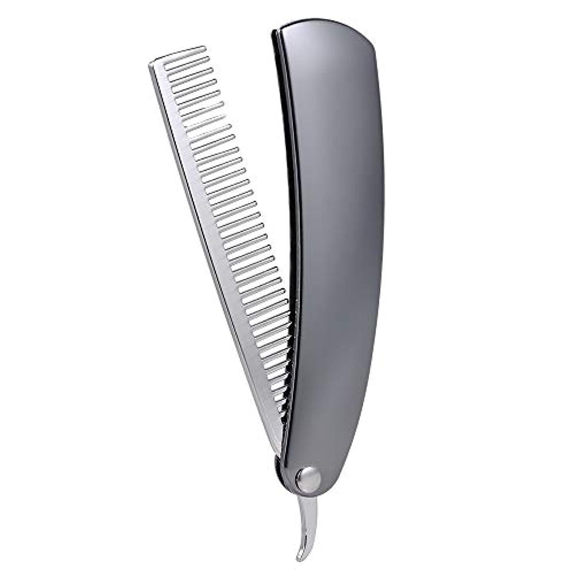 是正履歴書背骨Foldable Male Beard hair Combs Stainless Steel Brush Mini Pocket Men's Shaving Comb Portable Mustache Styling...