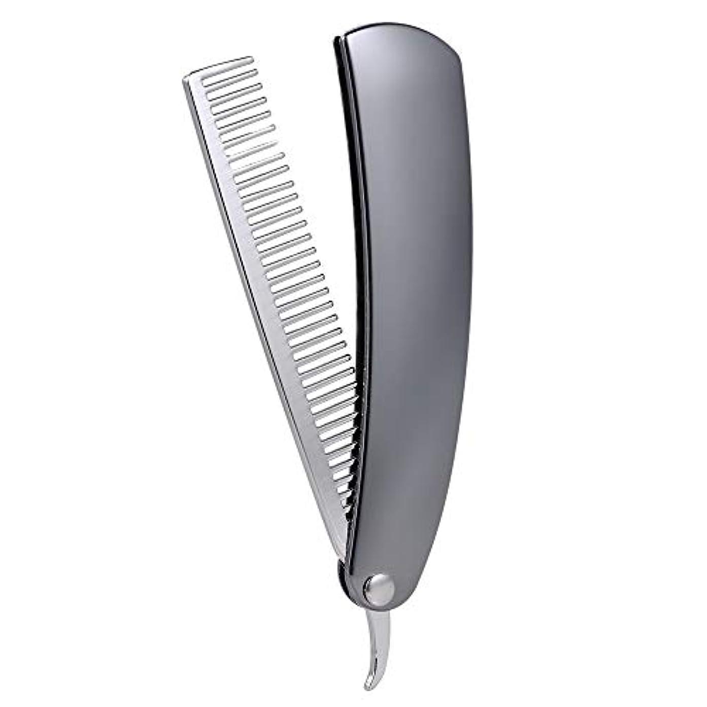 お父さんエラー生息地Foldable Male Beard hair Combs Stainless Steel Brush Mini Pocket Men's Shaving Comb Portable Mustache Styling...