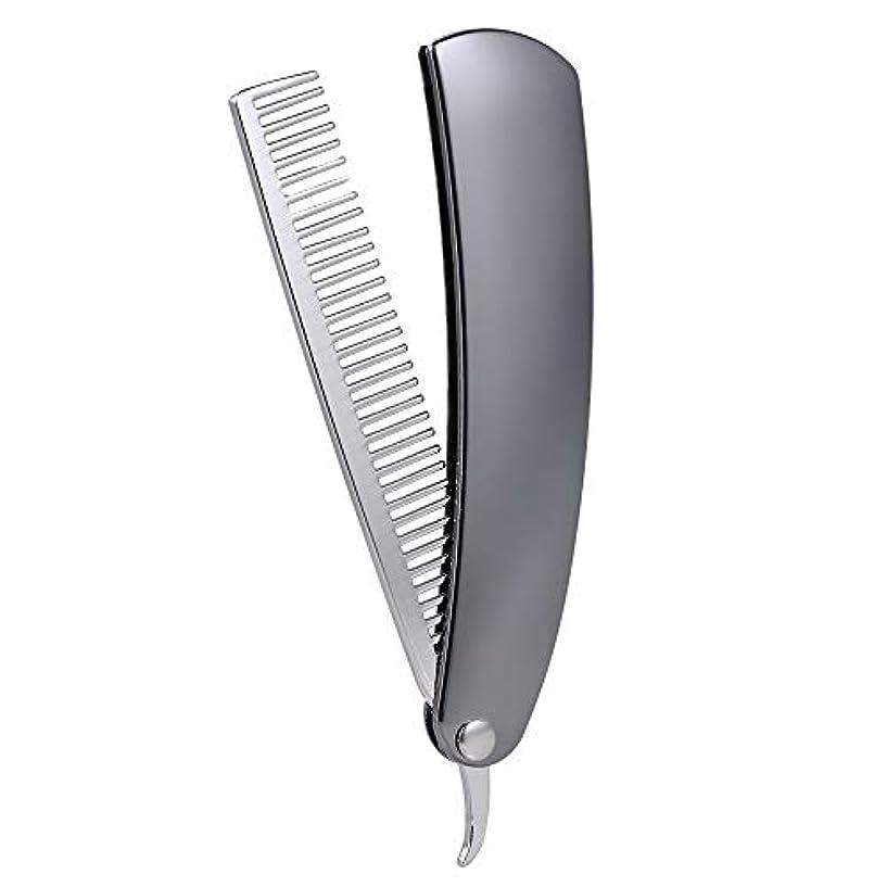 Foldable Male Beard hair Combs Stainless Steel Brush Mini Pocket Men's Shaving Comb Portable Mustache Styling...