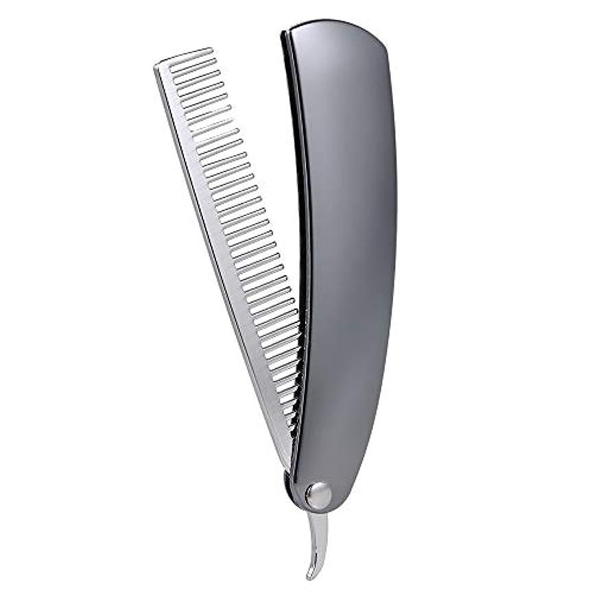 フォルダ背景飽和するFoldable Male Beard hair Combs Stainless Steel Brush Mini Pocket Men's Shaving Comb Portable Mustache Styling...