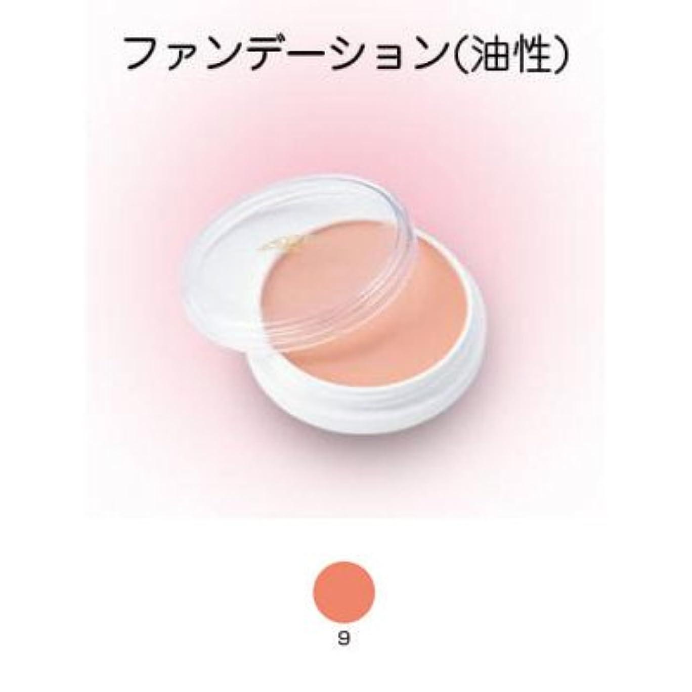 ネブテザー利益グリースペイント 8g 9 【三善】ドーラン