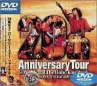 20th Anniversary Tour [DVD] 画像