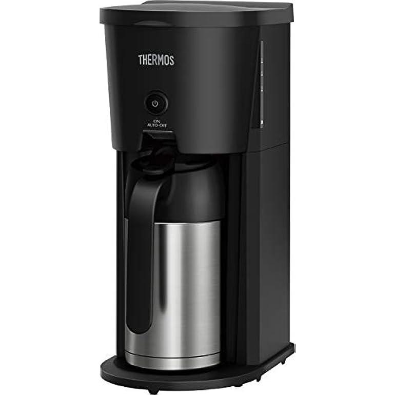 サーモス 『真空断熱ポット コーヒーメーカー(ECJ-700)』