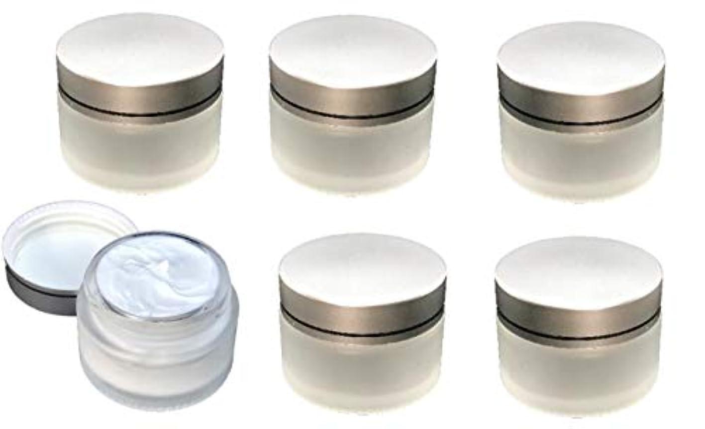 反論あそこアクロバットrer ハンドクリーム 詰替え 容器 遮光瓶 薬 ワセリン 入れ 6個 セット (ホワイト)