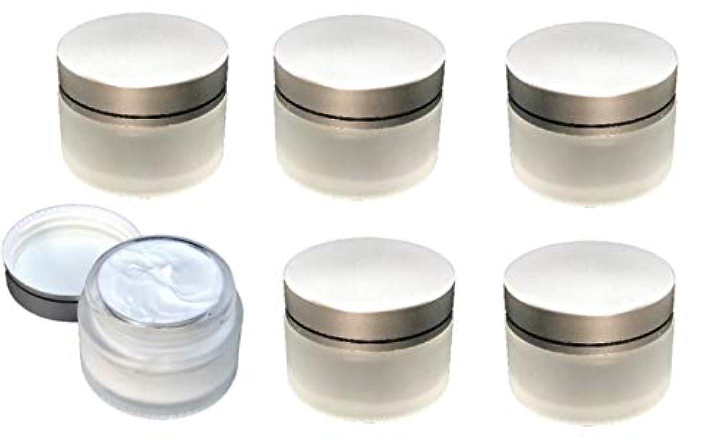 たっぷりそのような戻るrer ハンドクリーム 詰替え 容器 遮光瓶 薬 ワセリン 入れ 6個 セット (ホワイト)