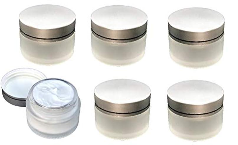 ばかげたスクリーチ汚物rer ハンドクリーム 詰替え 容器 遮光瓶 薬 ワセリン 入れ 6個 セット (ホワイト)