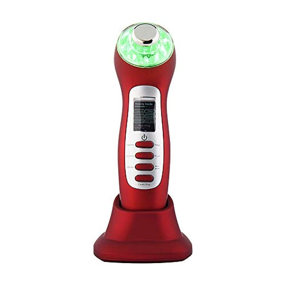 寛大な細胞腸持ち上がることのための携帯用表面心配EMSの美機械は細い線のしわをきつく締めます