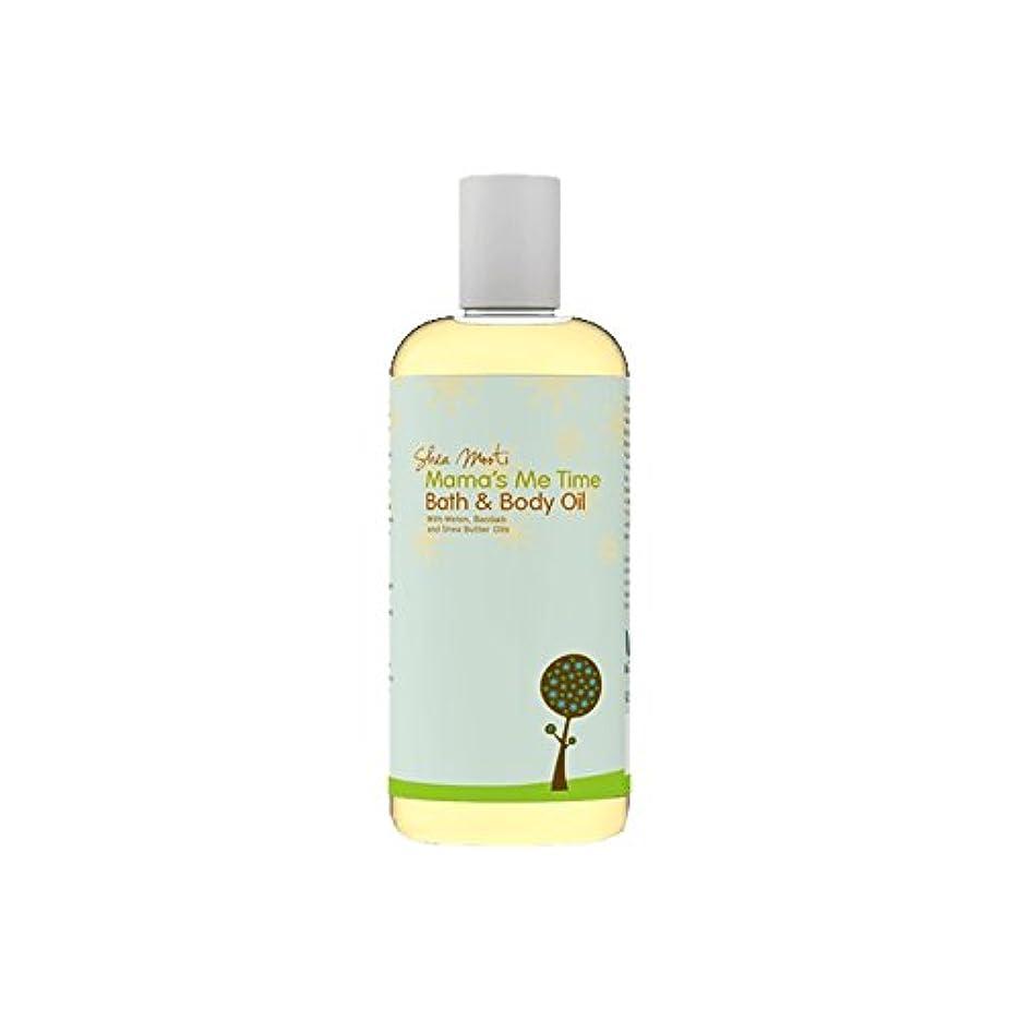 ささいな宿泊物理学者Shea Mooti Mama's Me Time Bath and Body Oil 110g (Pack of 2) - シアバターMootiママの私の時間のバス、ボディオイル110グラム (x2) [並行輸入品]