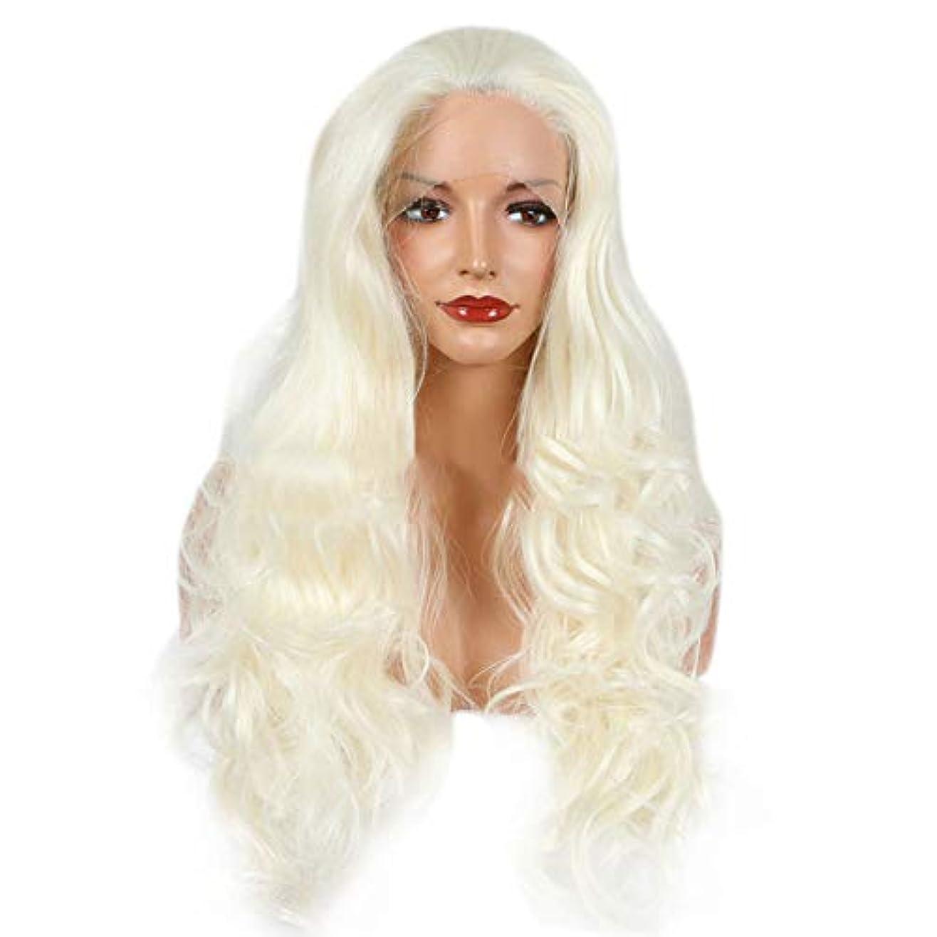 複雑なパンツフィルタYOUQIU 女性ウィッグキャップカーリーヘアウィッグで女子ショートボブスタイル (色 : Cremy-white)