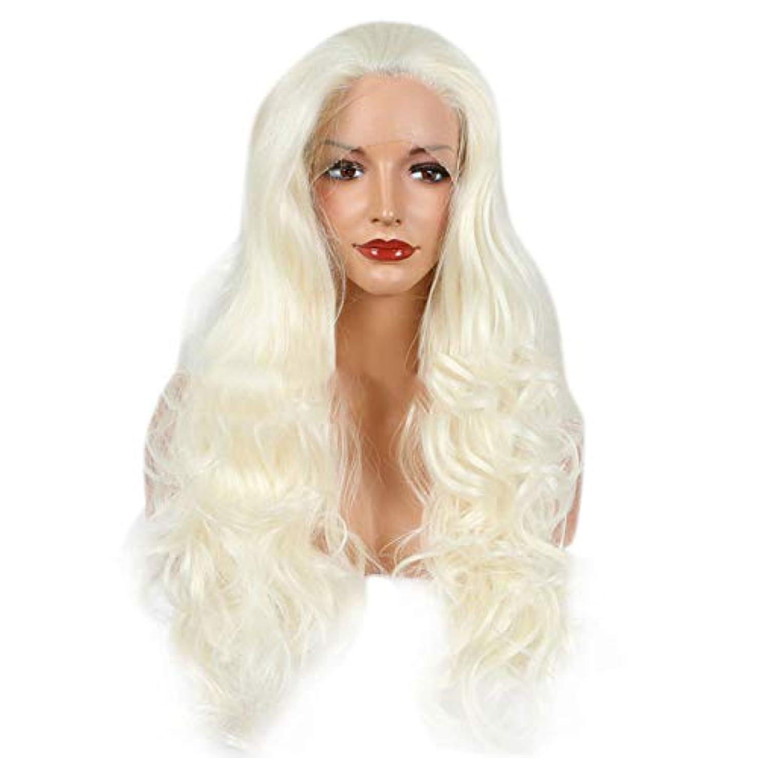 単語警告するバイオレットYOUQIU 女性ウィッグキャップカーリーヘアウィッグで女子ショートボブスタイル (色 : Cremy-white)