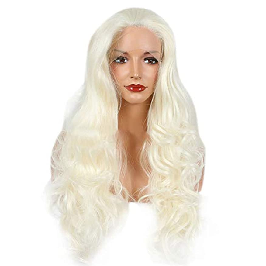 導体付録亜熱帯YOUQIU 女性ウィッグキャップカーリーヘアウィッグで女子ショートボブスタイル (色 : Cremy-white)